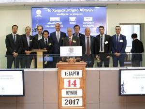 Συμμετοχή της SUNLIGHT RECYCLING στην τιμητική εκδήλωση του Χρηματιστηρίου Αθηνών για τους διακριθέντες των Βραβείων ΕΛΛΗΝΙΚΗ ΑΞΙΑ Βορείου Ελλάδος 2017