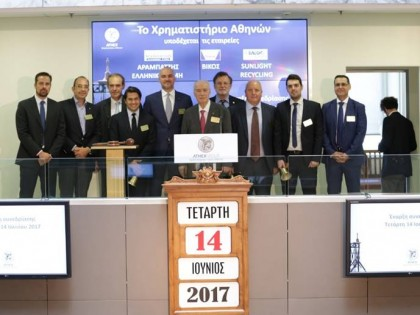 """Participation of SUNLIGHT RECYCLING at the Athens Stock Exchange event for the awarded companies of the """"GREEK VALUE Awards of Northern Greece 2017"""""""