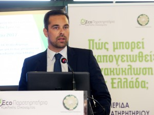 Participation and acknowledgement of SUNLIGHT RECYCLING at the event of the ECO-Observatory award