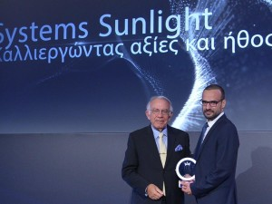 HR Awards – Recognition of SUNLIGHT for its Corporate Social Responsibility practices.